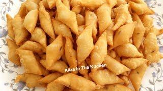 Namak Pare Recipe - Namak Para - Crispy Namak Pare Recipe - Aliza In The Kitchen