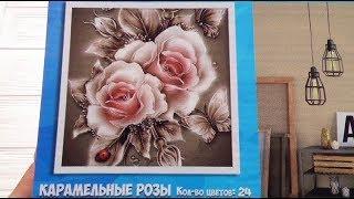"""""""Карамельные розы"""" ТМ Алмазная мозаика. Обзор набора"""