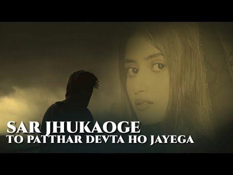 Sar Jhukaoge To Patthar Devta Ho Jayega || Jagjit Singh Ghazal || Sad Ghazal Status || Sad Ghazal