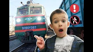 ПОЕЗДА и ЖЕЛЕЗНАЯ дорога!ПРОБРАЛИСЬ на большую станцию!Транспорт для детей. Trains for kids