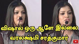 Actress Varalakshimi talk about Vishal