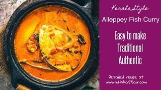 Alleppey Fish Curry Recipe (Traditional Kerala Style)