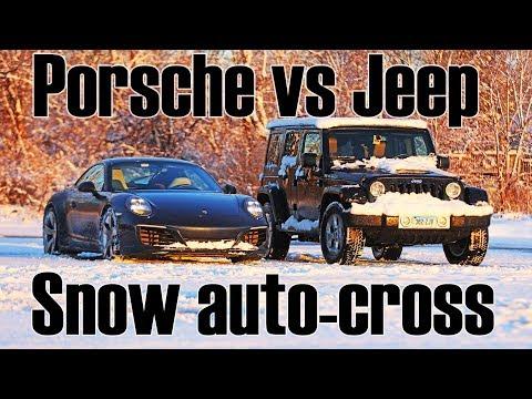Porsche 911 vs Jeep Wrangler snow auto-cross