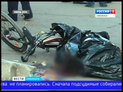 Расстрел  в Смоленске: убийцу приговорили к 22 годам колонии