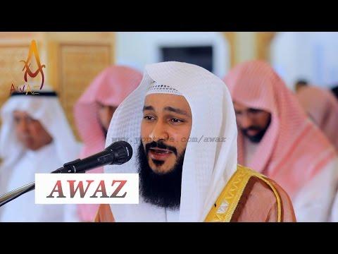 Quran Recitation Really Beautiful Amazing Crying Soft 2017 by Sheikh