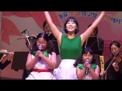 행복한 킁킁이 - 박소연,박지연@제4회 노을동요제