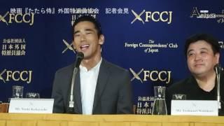 5月15日、外国特派員協会で行なわれた記者会見に、小林直己(EXILE/三...