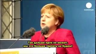 Немецкий юмор   Путин во всём виноват