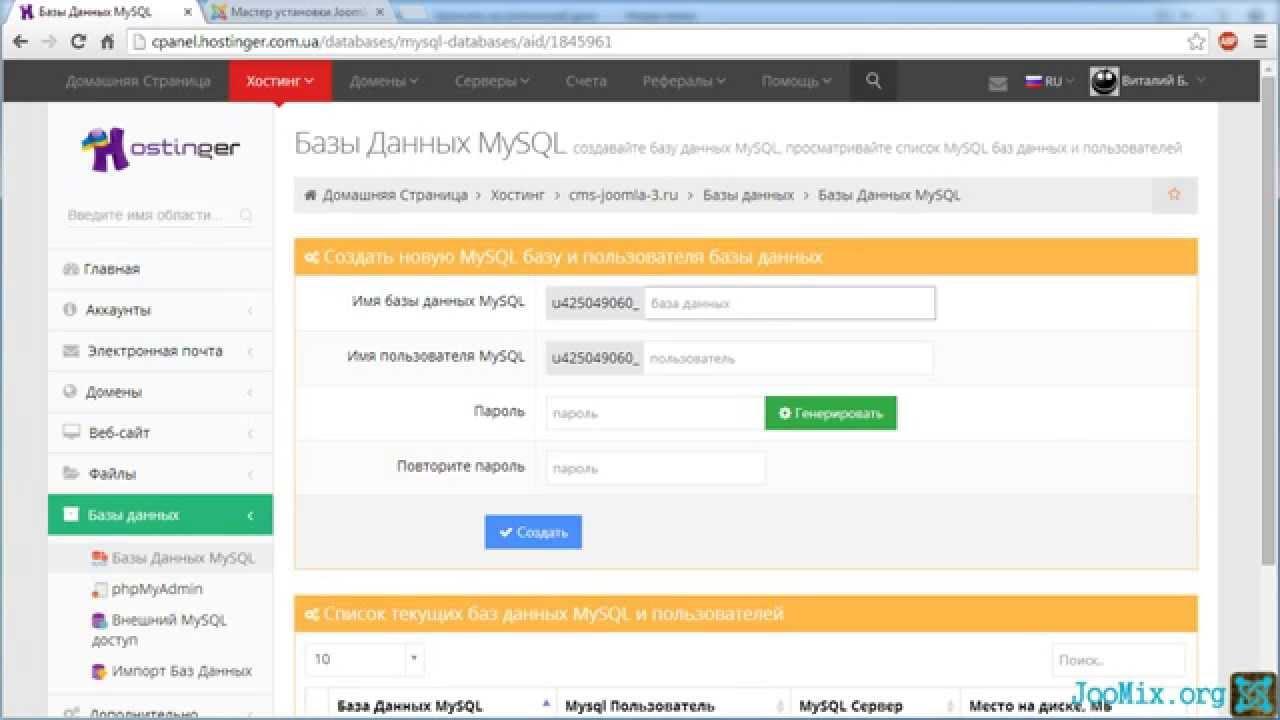 Joomla на бесплатный хостинг поставить сервер гта хостинг