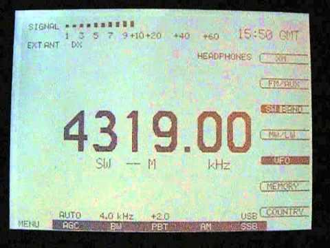 AFN Radio Diego Garcia 4319 kHz