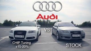 Дикий Audi после чип тюнинга или Audi овощ с завода? Сравнение Audi A6 2.0 TDI / Drive Time