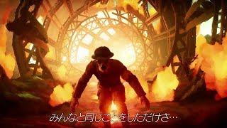 【ダウンロード専売】PS4/Steam「11-11 (イレブン イレブン) Memories Retold」ストーリーPV第2弾