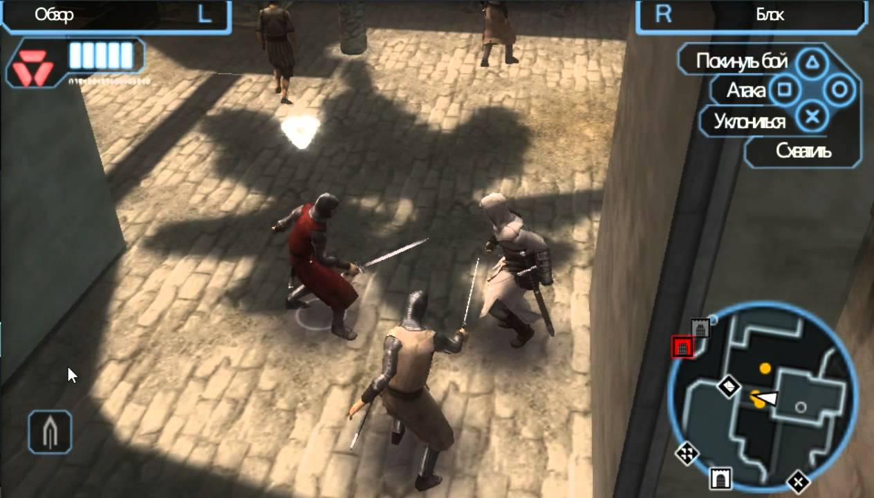 Assassin S Creed Bloodlines Psp Gameplay Ppsspp Part 2 Youtube
