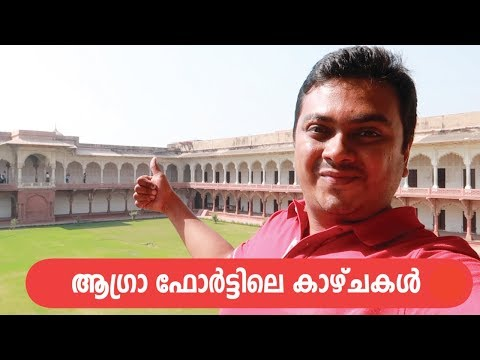 Exploring Agra Fort - Malayalam Travel Video by Tech Travel Eat with Eizy Travel