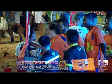12 th Pattaya Beach Football Cup 2017 Holland  - Finland