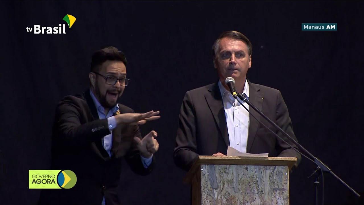 Bolsonaro visita Polo Industrial de Manaus