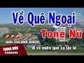 Karaoke V    Qu   Ngo   i Tone N    Nh   c S   ng   Tr   ng Hi   u
