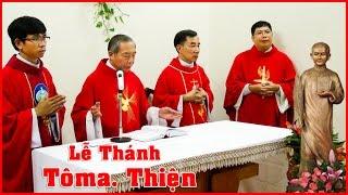 Thánh Tôma Trần Văn Thiện - Chết xiết cổ - Chủng Sinh Tử Đạo