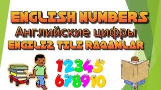 Ingliz tili raqamalar aytilishi o'rganish /English number/ Английские цифры MyTub.uz