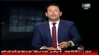 أحمد سالم: مينفعش نتحرك إلا لما تحصل المصيبة!