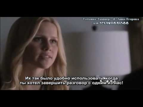 The Vampire Diaries Webclip - 4.12 - A View To A Kill (RUS SUB)