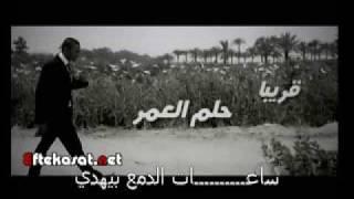 hamada hilal : sa3at (lyrics) by koukass1