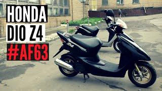 Скутер Honda Dio Z4 50 AF63 PGM-FI - Walkaround, Kupiscooter.ru(Наш магазин http://kupiscooter.ru ВКонтакте https://vk.com/kupiscooter Фотографии скутера http://goo.gl/oaoCkB -- Стоимость скутера на..., 2016-09-12T07:10:29.000Z)