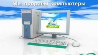 видео Компьютеры и оргтехника