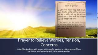 Prayer to Relieve Worries, Tension, Concerns