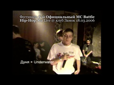 Слушать Oxxxymiron - Ходят слухи (1 Раунд, 14 Независимый Баттл Hip-Hop.Ru) vk.com/oxxxymiron оригинал