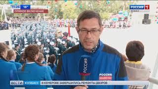В Кемерове состоялось посвящение новобранцев губернаторских образовательных учреждений