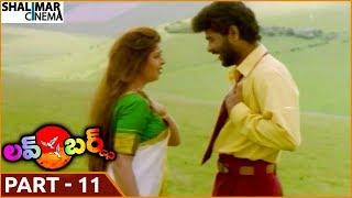 Video Love Birds Movie    Part 11/11    Prabhu Deva, Nagma, Sarath Babu    Shalimarcinema download MP3, 3GP, MP4, WEBM, AVI, FLV Desember 2018