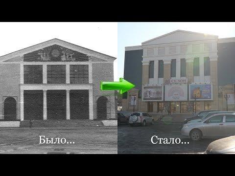 Что стало с городом? Прошлое и настоящее Петропавловск-Камчатский