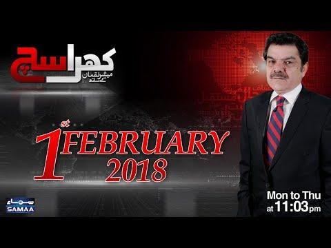 Khara Sach | Mubashir Lucman | SAMAA TV | 01 Feb 2018