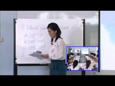 อบรมครู กศน.โดยใช้สื่อ ETV (อบรมพัฒนาครู กศน.) ตอนที่ 9 การสาธิตและวิพากษ์ฯ