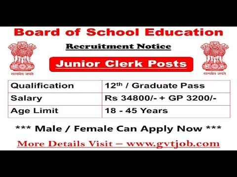 Board of School Education Recruitment 2017 | Govt Job | Sarkari Naukri