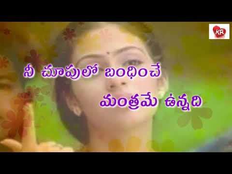 Gudi Gantala Navvuthavela Whatsapp Status    Avunanna Kadanna Telugu Movie    Uday Kiran, Sada
