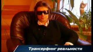 Вадим Зеланд о живой еде и живой воде.