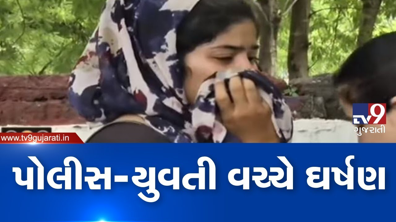 Surat: Verbal dispute erupts after police fines woman rider for flouting traffic rules | TV9News