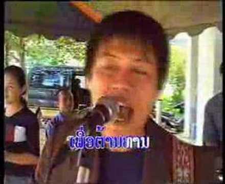 Sao Xiengkhouang