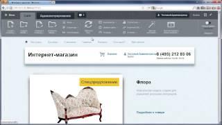 видео Как персонализировать почтовую рассылку в электронной коммерции