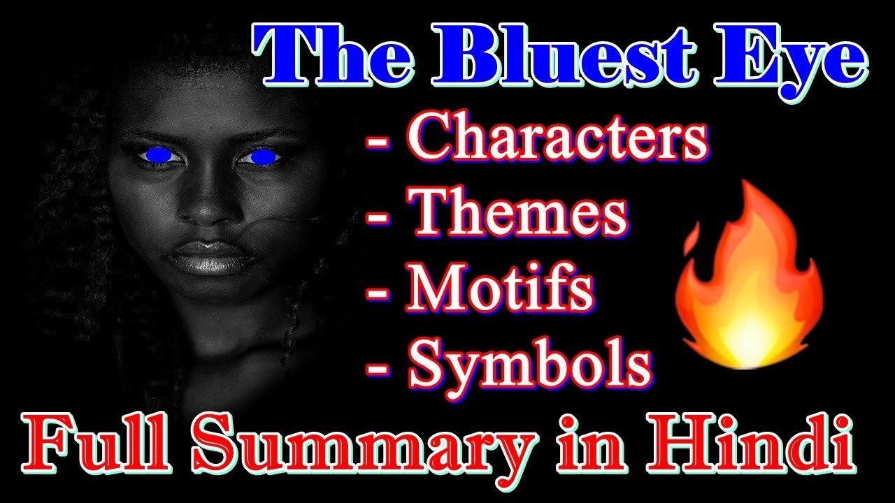 the bluest eye main characters