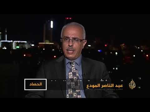 الحصاد- أجندة التحالف باليمن.. الحديدة بأي ثمن  - نشر قبل 11 ساعة