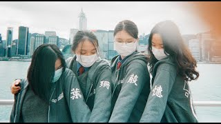 Publication Date: 2021-02-18   Video Title: 第五十二屆聯校中文辯論比賽總決賽 - 拔萃女書院宣傳片