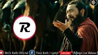 សាមកុក Rap ក្បត់ កប់សារីបាត់ Funny Remix Rap Samkok By Uy Rithy Page 3   YouTube