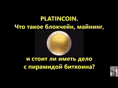 Вход на страницу Вконтакте, Одноклассники,  и Мой