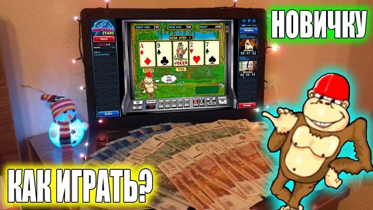 Стрим в онлайн казино! Участвую в STREAM RACE 8! Казино Плей Фортуна №39