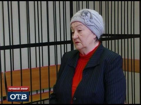 Экс-руководитель отделения «Меткомбанка» из Кушвы получила пять лет колонии