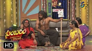 Sudigaali Sudheer & Team Performance | ETV Diwali Sambaram | 30th October 2016 | ETV Telugu