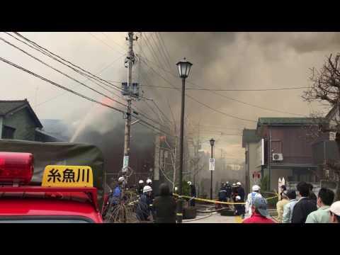 糸魚川大火2